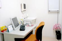特別診察室